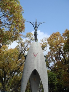 Memorial in the Peace Park, Hiroshima